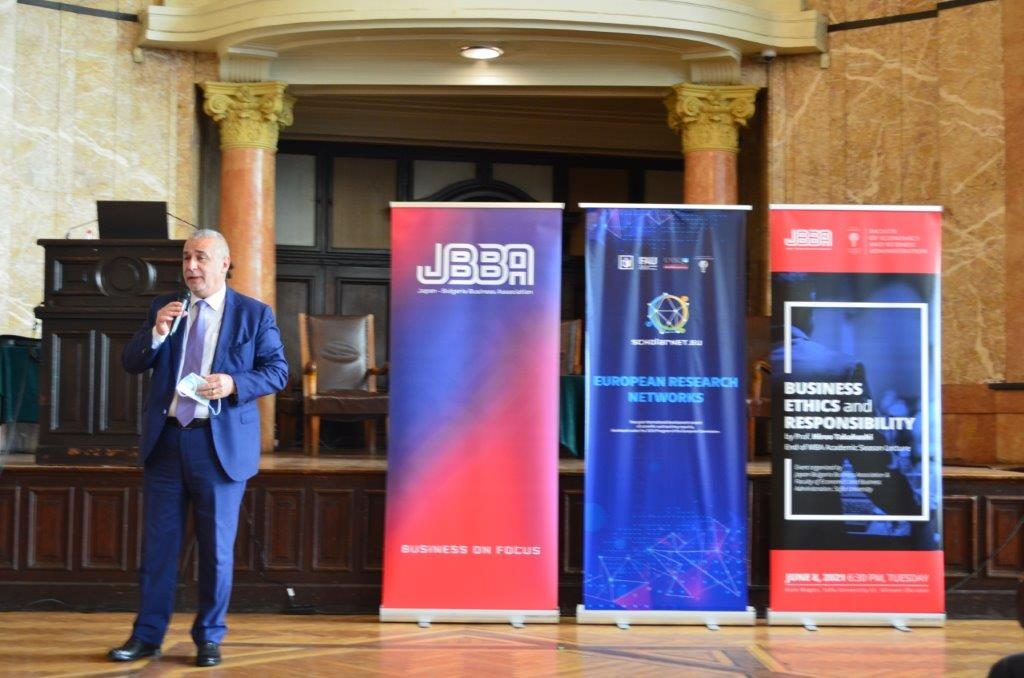 Japan-Bulgarian Business Association and the Faculty of Economics of Sofia University with a joint event on Business Ethics and Responsibility