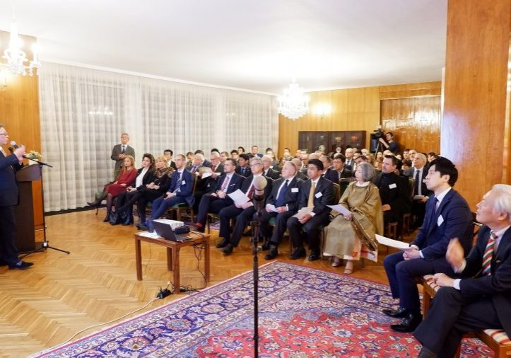 Japan Business Networking Reception with companies in Bulgaria