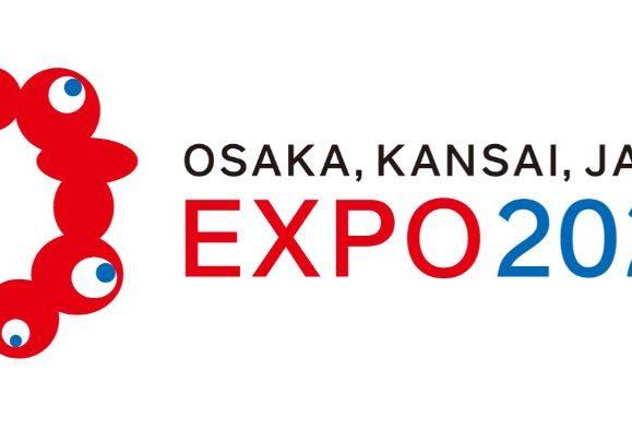 Logo of the World Expo 2025 in Osaka, Japan