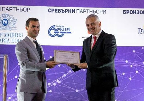 Astellas Bulgaria wins 3rd Place on Bulgarian Business Leaders Forum's (BBLF) Annual Responsible Business Awards – members association of leading companies in Bulgaria